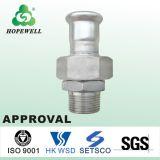Qualité Inox mettant d'aplomb la presse 316 sanitaire de l'acier inoxydable 304 ajustant le chapeau de tubes de monture d'acier inoxydable