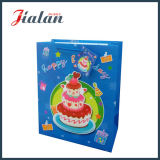 Подгоняйте с днем рождения с мешком подарка покупкы торта 3D бумажным