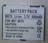 Batería del reemplazo para Motorola Bk70