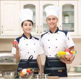 Westliche Gaststätte, die Bäcker-Arbeits-Uniformen speist