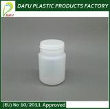 60ml HDPEプラスチックシリンダーキャンデーのびん