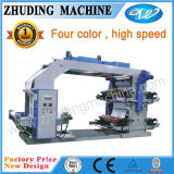Печатная машина ткани скорости Hight Non сплетенная Flexographic