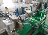 PE PP FlakeかCrap Single Screw Extruder Pelletizing/Granule Making Machine
