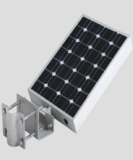 15W LED Integrated Solar Street Light