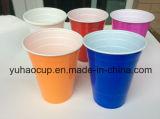 Wegwerfbares buntes Plastikcup (YHP-105)