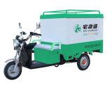 Трицикл фабрики электрический для курьерского
