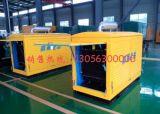 комплект генератора 120kw, тепловозный генератор 120kw для сбывания