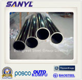 Bright Stainless Steel Welded AISI 201, 304 Pipe for Handrail