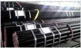 Carbonio Seamless Steel Pipe (api 5L gr. B)