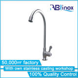 標準的なStainless Steel Kitchen MixerかFaucet (AB017)