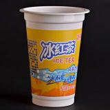 [تك-وي] [بّ] فنجان لأنّ [سلينغ] آلة