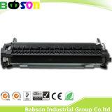 Cartucho de toner compatible de la venta directa de la fábrica Tn350 para el hermano: DCP-7010/7025 /Fax2820/2920/Hl2040/2045/2075n/MFC/7220/7225n/7420Lenovo Lenovo: Lj2000/Lj2050