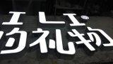 An der Wand befestigtes 3D LED Beleuchtung-Zeichen-Zeichen