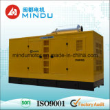 Fujian Power 300kVA Deutz Engine Diesel Generator