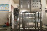 Planta pequena alta-tecnologia do tratamento da água