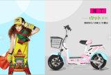 Взрослый электрический Bike с самокатом мопеда ШАГА 1:1 педали корзины электрическим