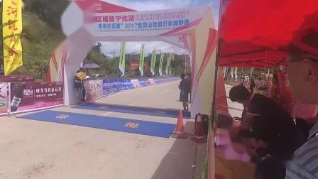 Lynx Photo Finish-Line Kamera für Marathon Sport Timing