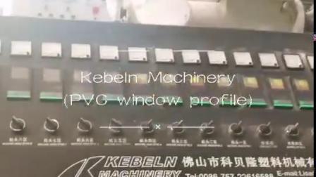 WPC окна из ПВХ профиля Профиль линии/ВКН двери UPVC раму машины