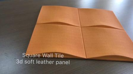 3D-achtergrond, interieurwanddecoratie, geluidsgeïsoleerd wandpaneel