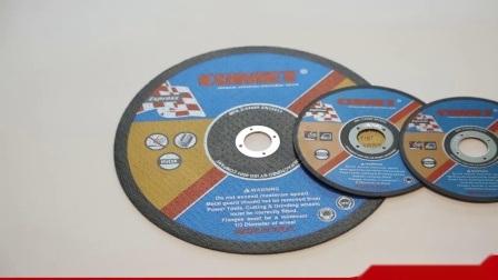 7つは' (180X3.0X22.2) MPaの証明書が付いている石造りの研摩剤のための切断の車輪を弱めた
