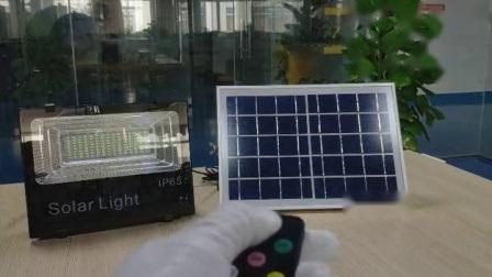 nachladbares LED Flut-Licht des Aluminiumim freiender beleuchtung-100W Sonnenkollektor-mit Fernsteuerungs