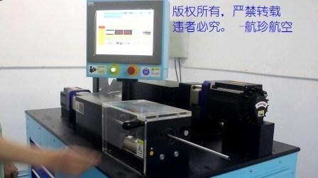 Manguito Flareless Swaging rodillo interno de la máquina con certificado CE (NXTRS-I8E)