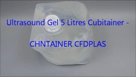 Gel à ultrasons à l'Emballage Conteneur 1L, 4L, 5L et 10L
