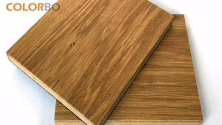 Dekoration Perforiertes Holzholz Akustikpaneel