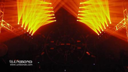 LED 300W 3in1 Bühnenbeleuchtung mit beweglicher Kopflampe