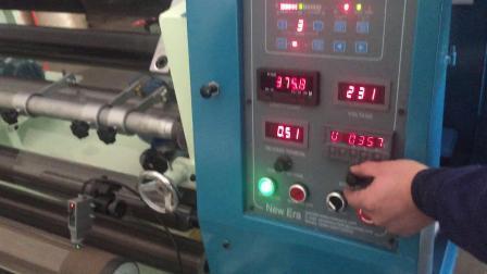 High Speed Professional BOPP Film Slitting and Rewinding machine