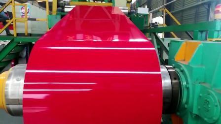 Vorlackierte Farbe beschichtet 1100 Aluminium Spule für Dachmaterial