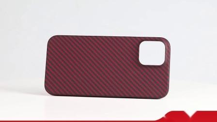 Für iPhone 12 Mini Handy Case Aramid Fiber Phone Tasche Mobile Tasche Mobile Zubehör