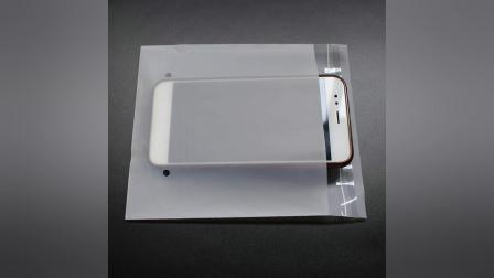 Or personnalisé de haute qualité Couleur Logo sac ziplock mat dépoli CPE Vêtements de l'emballage en plastique PVC sac à fermeture éclair pour bijoux
