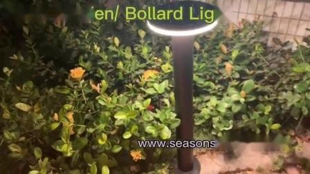 Melhor Produto Solar Iluminação 6W iluminação solar LED de exterior com LED de iluminação solar de Jardim