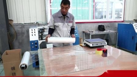 Непосредственно на заводе производителя LLDPE растянуть пленку