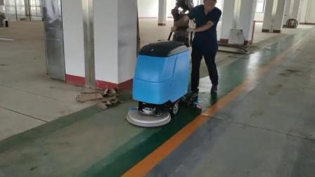 Limpiar la magia DJ520 mano empujar palabra Lavadora Fregasuelos industriales Máquina de limpieza