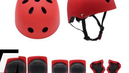 Kundenspezifischer Helm-Rochen-Vorstand-Sturzhelm für erwachsene Knabe-Jugend-jugendlich eislaufenausgleich-Rad E-Roller Schutzausrüstung