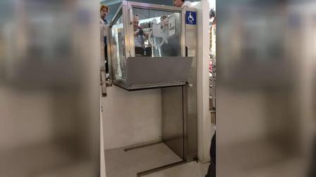 山東タバル・ハイドロリック・ホーム・リフト・プラットフォーム(車椅子用