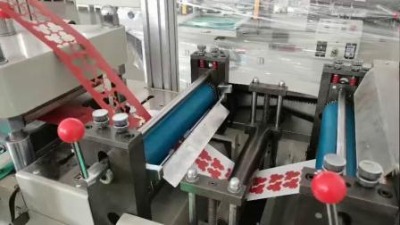 Folhas de níquel Die máquina de corte (HX-350B)