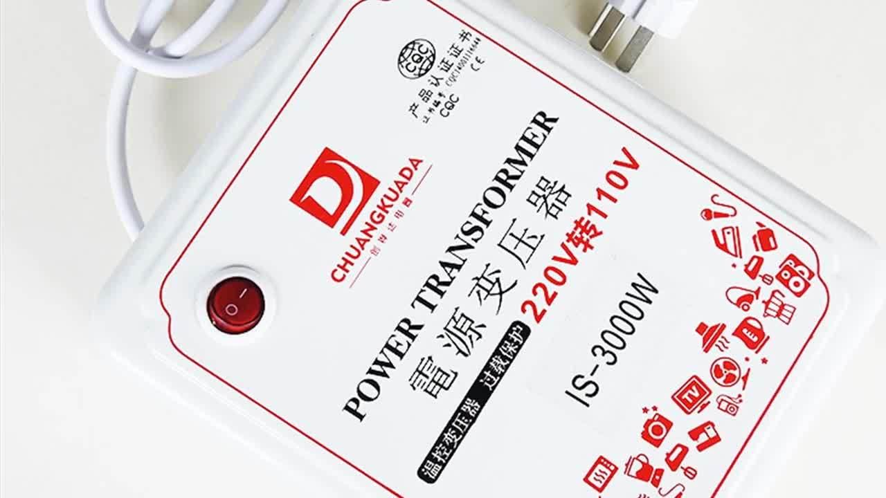 Высокая эффективность шаг до 110V до 220V AC трансформатор переменного тока 300 Вт 500W 1000W 1500W 2000W 3000W