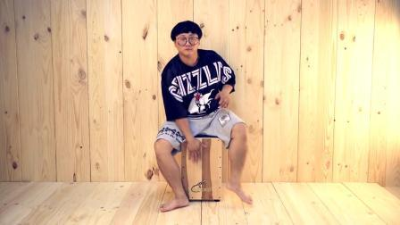 Apple legno Cajon Percussion strumento Gecko made in China Latin Tamburo