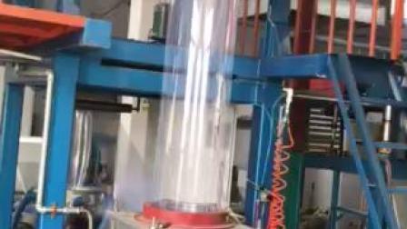 Larga vida de servicio de alta velocidad con troquel rotativo Film máquina sopladora con PVC