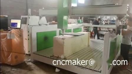 CNC-Formenmaschine mit DSP-System und Servomotor für Formenbau