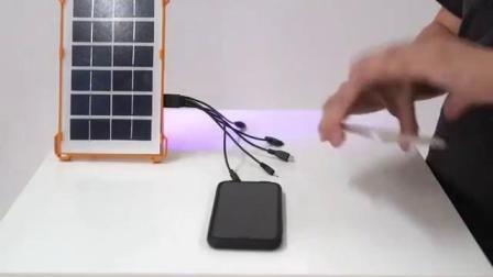 Solar-LED-Taschenlampe mit Handy-Ladegerät