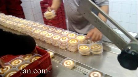 Boulangerie automatique des aliments à haute vitesse pain gâteau de bonbons de chocolat Biscuits oreiller Type de machine d'emballage