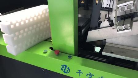 Автоматическая сварка машины для ЭПЕ Полиэтиленовая пена