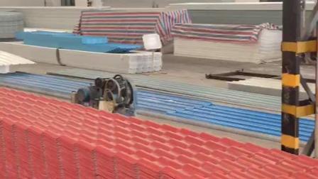 Anti UV Apvc Plastic dak tegel Constructions materialen voor draagbaar Huis