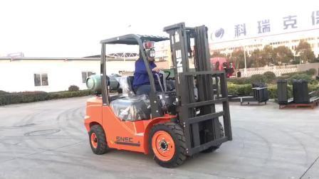 中国の新しい Snsc ガスガソリン LPG プロパンガソリンフォークリフト