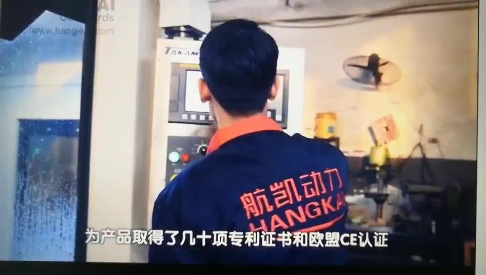 Raffreddamento dell'acqua del motore dell'imbarcazione Hangkai a 2 o 4 tempi 3.5 HP O motore per imbarcazioni con raffreddamento ad aria, motore esterno