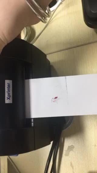 Rullo del documento termico del registratore di cassa di prezzi di fabbrica 60GSM